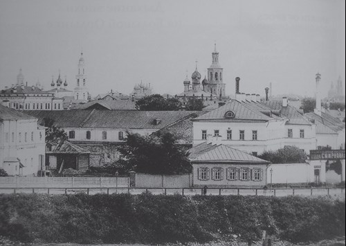 View of Trans-Moskva from the Ditch